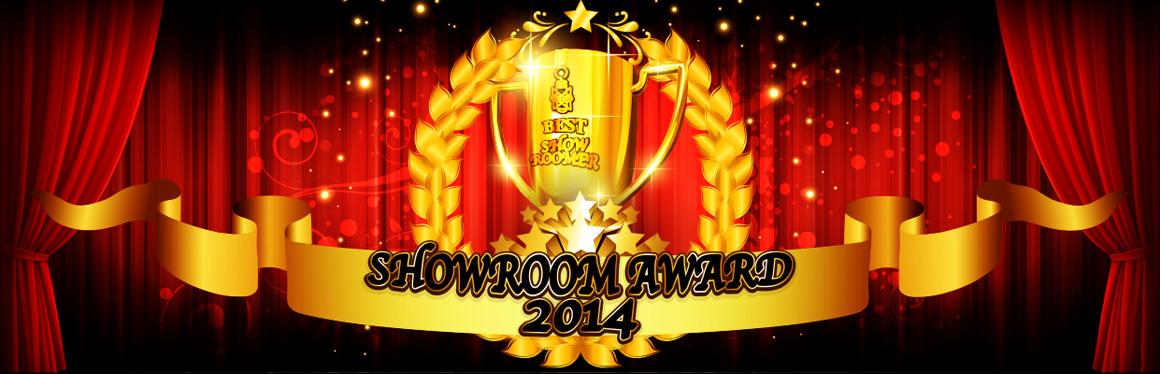 SHOWROOM AWARD 2014