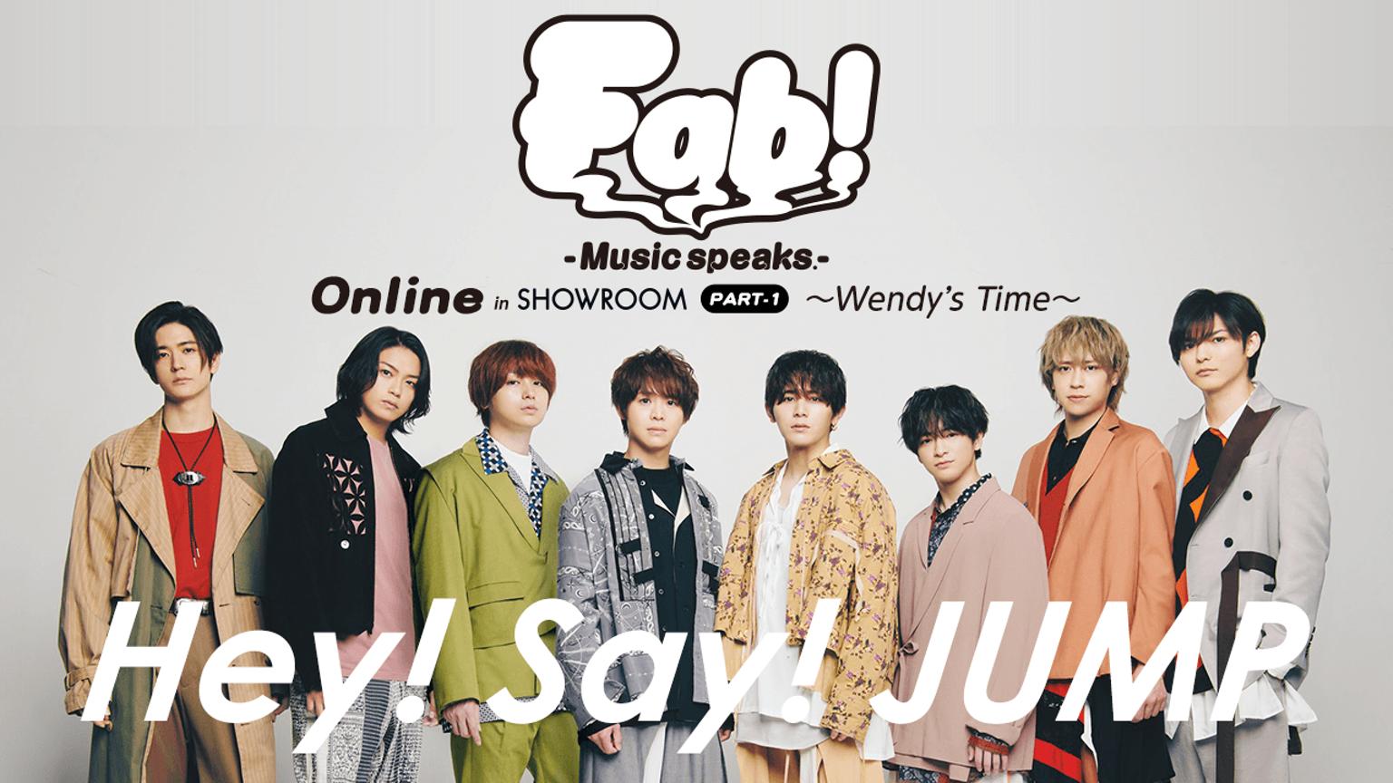 「Fab! -Music speaks.-」 Online①