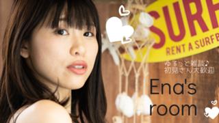 【初見さん歓迎】エリス瑛菜☆ミスFLASH2020