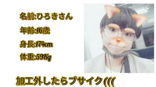 【まったりぃ】ひろきの雑談部屋