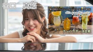 ランキング絶対1位♡MONA PTモデル♡™まゆroom