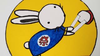 ♚バサラ●雑談Rm〔クマイベ~10/3迄〕