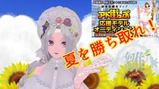 雛(suu)【絶対2位以内!!】