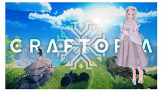 雛(suu)【新アバ配布!!】