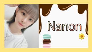 ⋆˖ Nanon ˖⋆