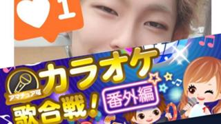 カラオケイベ参加 TAIGAの歌練部屋