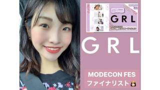 【GRLガチイベ】なおなおるーむ★
