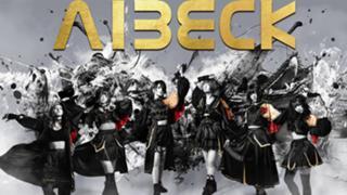 【公式】AIBECK SHOWROOM