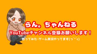 らん。★Music Park