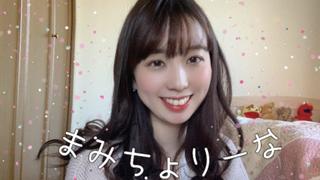 【アバター配布】岡本マミ(●゚(エ)゚●)