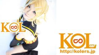 柚子こまち【KOLers(カラーズ)】Official