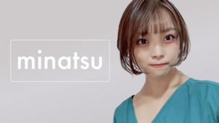 minatsu【ミスショート】のお部屋