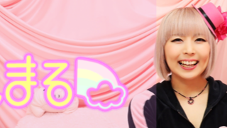声優シンガー虹咲まるの「まる次元」