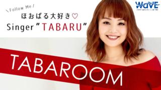 TABARU♡イベ感謝‼︎