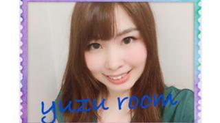 イベント参加中!!  ☽・:*yuzu room ✩.*˚