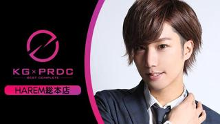 Rui(KG-PRODUCE:HAREM)
