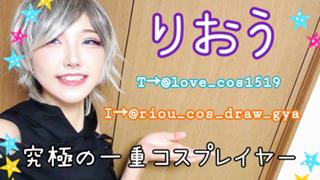 りおうの部屋【缶バッジぃぃーー(デスボ)*˘ ³˘)〜♡】