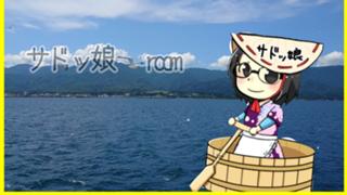 ☆島っ娘room✩°。⋆⸜(*˙꒳˙*  )⸝