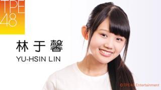 TPE48 林于馨(研究生)