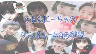 なないろルーム☆応援部屋  種集め・3周の練習歓迎