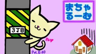 まちゃしこさん@カラオケ楽しもう✧٩(ˊωˋ*)و✧