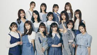 NMB48 特別配信ルーム