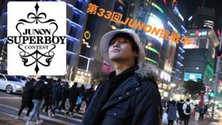 喜多純平(きたじゅんぺい)@33rdJUNON挑戦中!