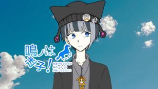 narunoは馬い子