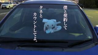 パチスロ実機 まどマギ実況!!