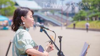 【11/27〜ガチイベ決勝】TOWA's ROOM