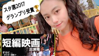 さくらんど♡(池原彩桜)【ガチイベ参加中!!】