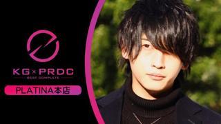 朱野 翔(KG-PRODUCE:PLATINA)