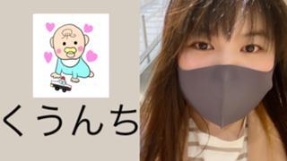 8月14日からイベ!空(くう)♡ 歌うたいます。