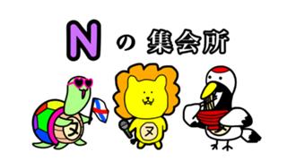 【アバ権目標】生き辛いダイスケのスキマ産業
