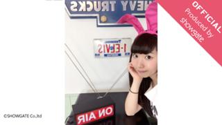石井里香♡りちゃんのHappyRooM♡