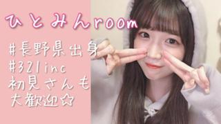 10/25〜美人百花準決勝!ひとみんroom ♔ ꙳