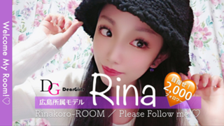 Rinakoro-ROOM『地上に舞い降りた酒焼け天使』