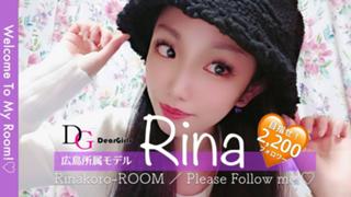 『大運動会中の酒焼け』Rinakoro-ROOM