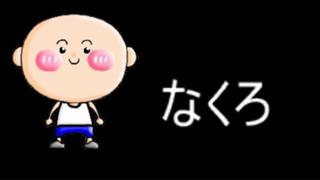 #トレジャーSR    なくろ【誕生日9/26】