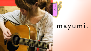 mayumi.ギター上達したい
