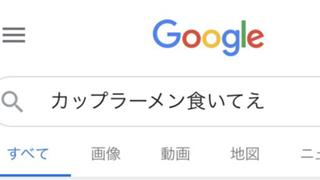 ぺちゃんこ^_^