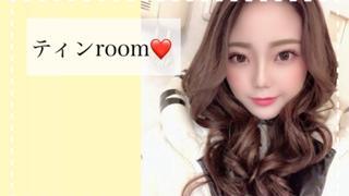 ティンroom♡
