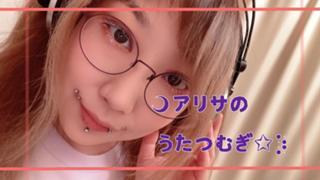 【17日〜ステッカーイベ】✩⡱アリサのゆるイズム。✩⡱