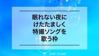 みすちぃ✡️ の『Are you ready?』