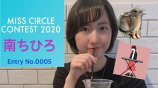 【11/13〜ガチイベ!】ちーちゃんroom