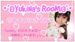 ˙˚ʚ YukiNa's ROOM ɞ˚˙