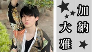 BEST70決定戦19日〜7月4日 加納大雅 BEST150