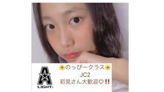 真っ黒JC2♡のっぴークラス♡