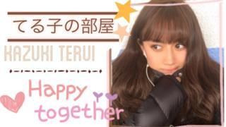 Kazuki Terui / 照井和希~てる子の部屋