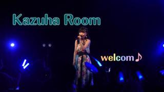kazuha ROOM♡